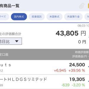 【OKANE】我が20000円 第三話