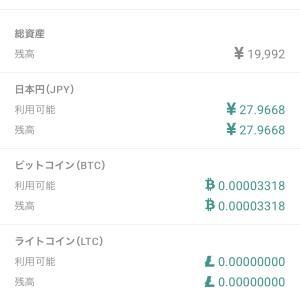 【OKANE】我が20000円 第6話