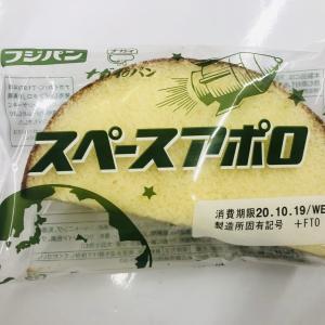 【HARAPEKO!!】『スペースアポロ』
