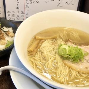 【名古屋市中区】女性にも大人気!!ダシが効いたサッパリ塩ラーメン『なるとや』