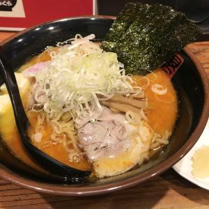 【名古屋市東区】滝沢歌舞伎タッキー御用達!!バターと味噌が病みつきになる『銀のくら』
