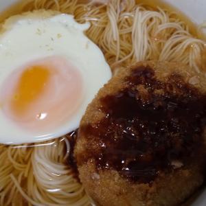 月見コロッケ素麺!