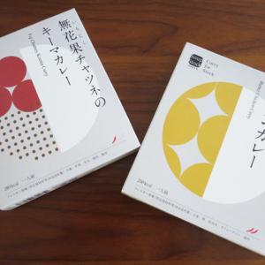 レトルトカレー(Soup Stock Tokyo)