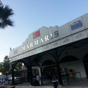 お家で世界一周旅61【マルマリスはギリシャへの拠点地 in Turkey】