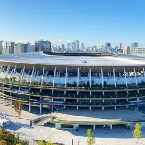 オリンピック東京大会2020に想いをよせて