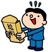 年収1000万円到達までの年収推移と会社業績を振り返る