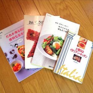 料理本と旅行ガイドブックと教科書