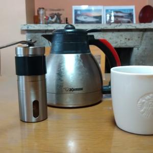 Coffee break ☕