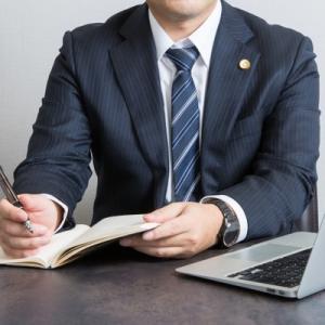 任意整理を茨木市でするならこの法律事務所がオススメ!