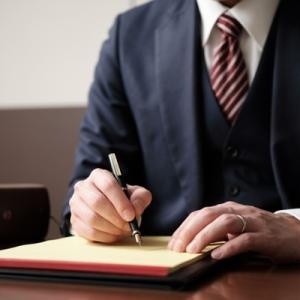一宮市で任意整理をするのにオススメ法律事務所6選