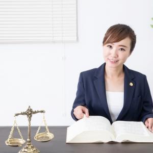 久留米市で任意整理をするのにオススメ法律事務所8選