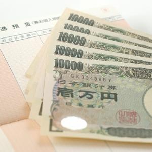 海外FX 出金