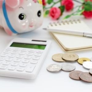 海外FXで節税する方法