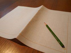 原稿用紙の400字詰めは、「お経の版木」がルーツになっていた!