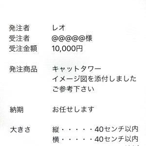 2020/09/30