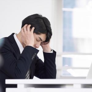【働き方改革なんていらない】低賃金労働者にとって残業は必要悪なのだ