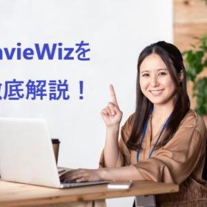 【lavie wizって何?必要なの?】LavieWizについて徹底解説!