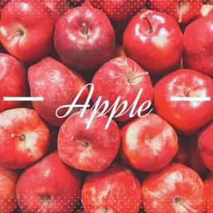 【秋旬】りんごで美肌になろう◎