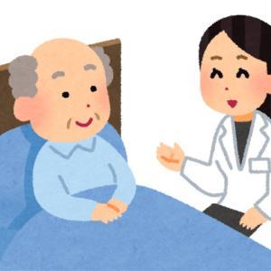 介護老人保健施設(老健)入所中の医療機関受診【他科受診】