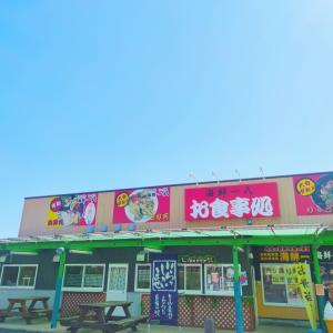 【シーガーデンひじ 海鮮一八】道の駅の本格海鮮丼!その味、侮るなかれ🐟