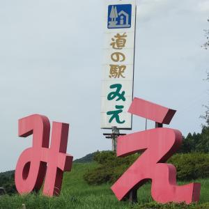 【豊後大野市 道の駅 みえ】大野川を望む高台の休憩場♪