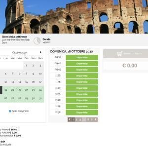 Colosseo がいつでも予約可。こんな時代になったのね、、、