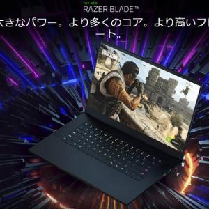 究極のUltrabook超薄型ノートパソコンRazer Blade Stealth【Razer】発売!