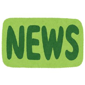 【ニュース】タクシーによる飲食品の配送を全面解禁を考察する。