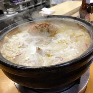 【ふぐ・カニ鍋】牧野 上野駅(給付金で美味しいものを食べたい)