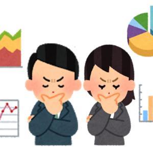 【1億まで】投資戦略1.0【あと7年!?】