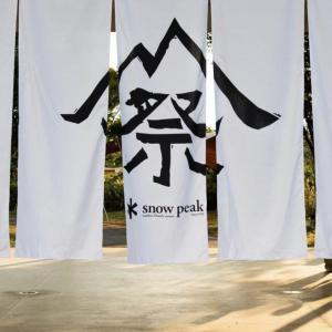 2020年春の雪峰祭の限定アイテムを通常アイテムと比較してご紹介