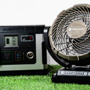 キャンプの扇風機はこれ!スノーピーク「フィールドファン」はマキタのバッテリーがなくても大丈夫