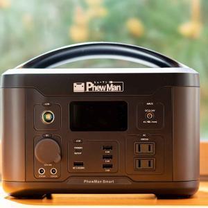ポータブル電源PhewManSmart500は車中泊やべランピングにもオススメ