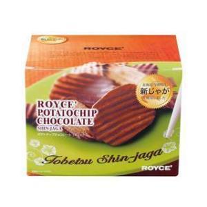 ロイズ ポテトチップチョコレート 新じゃが