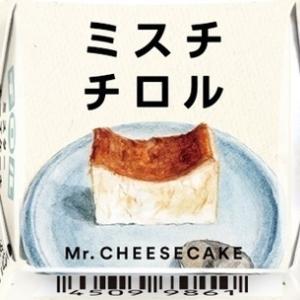 チロルチョコ ミスターチーズケーキ