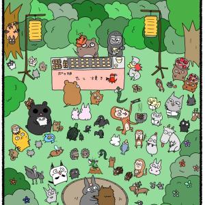 ネコ太の冒険64…お祭り