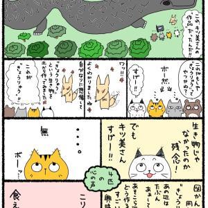 ネコ太の冒険74…心の声