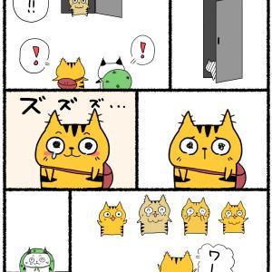 ネコ太の冒険84…幸せ