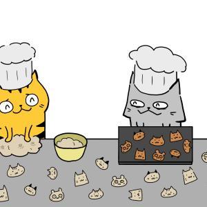 【番外】クッキーを焼こう!