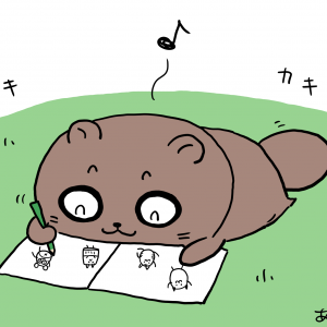 【番外】ポコ丸の冒険(ポコ丸の絵で冒険!)