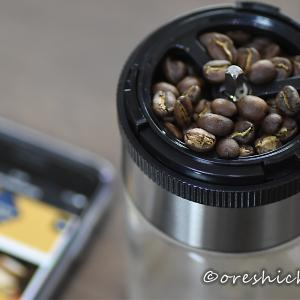 休日の朝のコーヒーをダイソーミルで & YourOwnCoffee さんを紹介