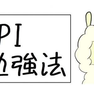 【SPI対策】高得点をもぎ取れ!効率の良い勉強方法!