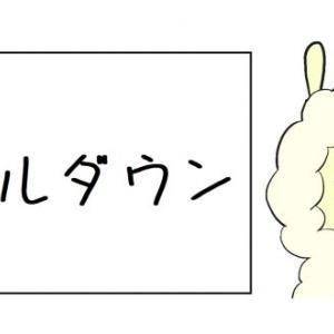 【EXCEL便利術】プルダウンの作成・編集方法