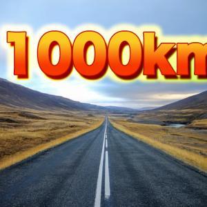 2020年ロードバイクで毎月1,000kmを達成!その方法とは?