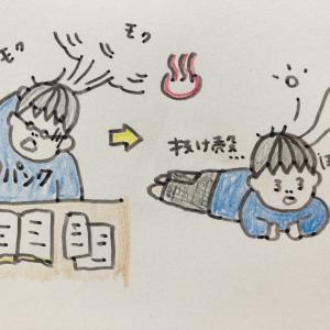 勉強を頑張りたくても定期的に来る諦めの誘惑!どう向き合う?