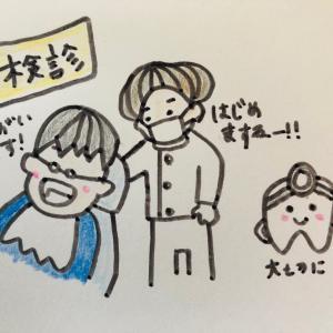 【メラビアンの法則】清潔感は立ち振る舞い!人の見た目の印象は眉毛と歯