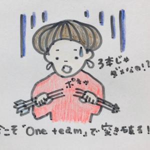 今こそ『One team 』で突き破る!!!2020.4.6