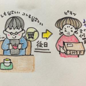 ■【消費行動】AIDMAからポチッっと簡単消費へ!