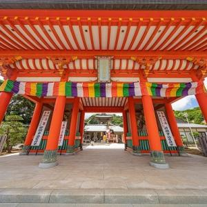 満・願・寺