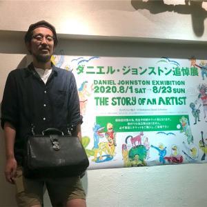 ダニエル・ジョンストンの絵でアートを飾る楽しさを